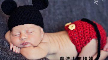 Cosplays Baby-bebeazul.top (19)